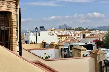 Casa adosada en venta en Cantaor Juan Casillas, Antequera