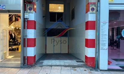 Garaje en venta en San Fernando, Santander