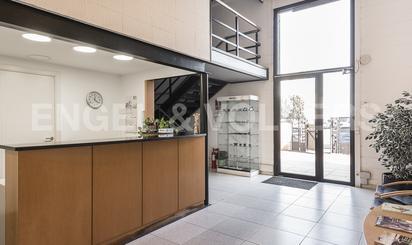 Oficina en venta en Almeda - El Corte Inglés