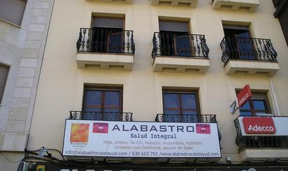 Local de alquiler en Del Fuerte, 14, Calatayud ciudad