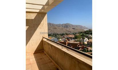 Estudios de alquiler en Almería Provincia