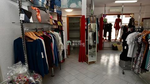 Foto 5 de Local de alquiler en Avenida de la Constitución Adeje ciudad, Santa Cruz de Tenerife