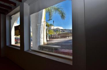 Local de alquiler en Callao Salvaje - El Puertito - Iboybo