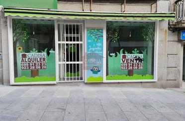Local en venta en Calle Sol Oriente, 6, Salamanca Capital
