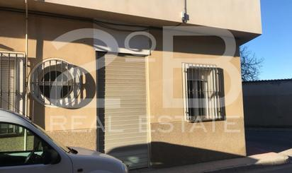 Offices for sale at Ciudad Real Province