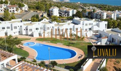 Grundstück in LUVALU zum verkauf in España