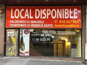 Geschäftsräume zum verkauf mit fahrstuhl in España