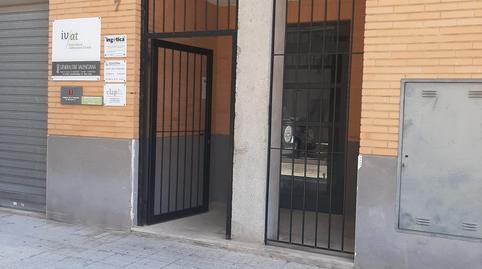 Foto 4 von Geschaftsraum zum verkauf in Plaza Mercé Rodoreda Piscinas, Castellón