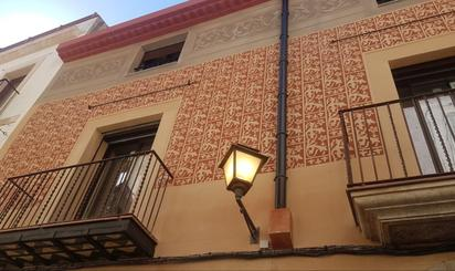 Gebaude zum verkauf in Pujada Den Cinto, 5, La Geltrú - Sant Jordi