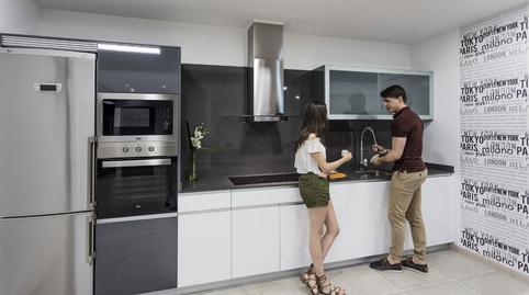 Foto 4 de Ático en venta en Ronda Ibón de Plan Miralbueno, Zaragoza