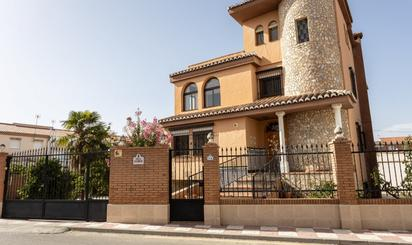 Casa o chalet en venta en Calle Márquez de las Torres de Orán,, 4, Vegas del Genil