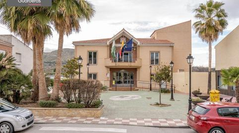 Foto 4 de Casa o chalet en venta en La Malahá, Granada