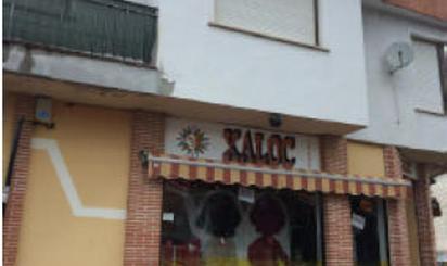 Pisos en venta en Portillo