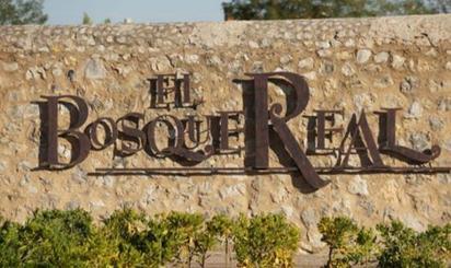 Fincas rústicas en venta en Valladolid Provincia
