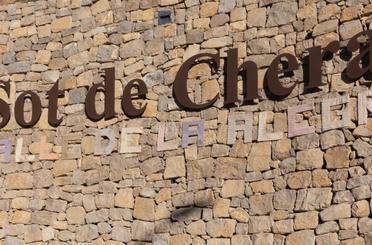 Piso en venta en Valencia, Sot de Chera