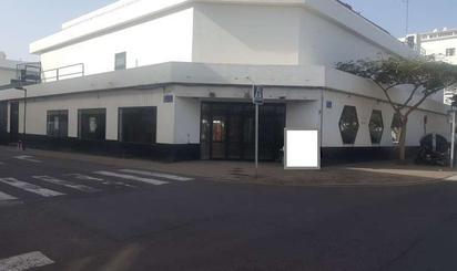 Local de alquiler en Centro - La Vega Alta