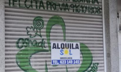 Local de alquiler en Calle Cabo de San Vicente, Alcorcón