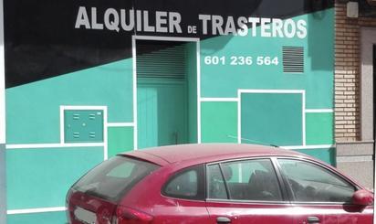 Abstellraum zum verkauf in Córdoba Capital