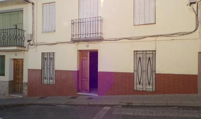 Casa o chalet en venta en Virgen Dolores, 7, Archidona