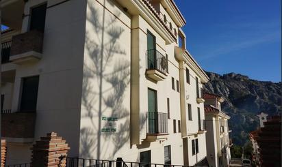 Apartamento en venta en Redonda, Los Guajares