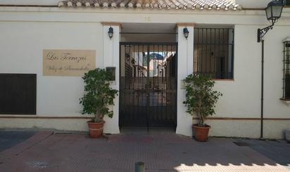 Trasteros de alquiler baratos en Granada Provincia