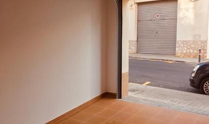 Oficina en venta en Miquel Servet, Les Roquetes