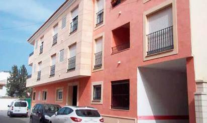 Grundstück in HOLA PISOS zum verkauf in España
