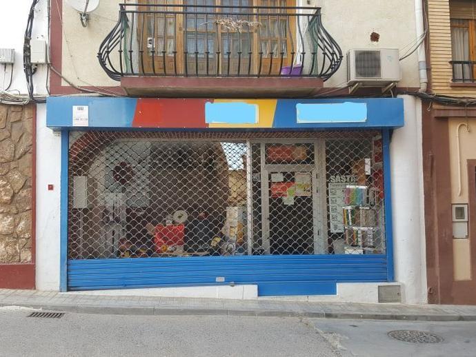 Foto 2 de Local en Calle Mayor, 17 Sástago