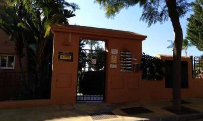 Trastero en venta en Lila, Las Chapas
