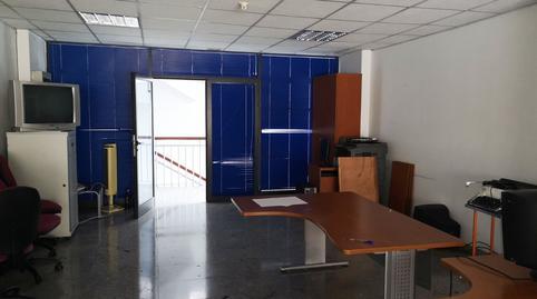 Foto 2 de Oficina en venta en Santa Cruz de la Palma, Santa Cruz de Tenerife