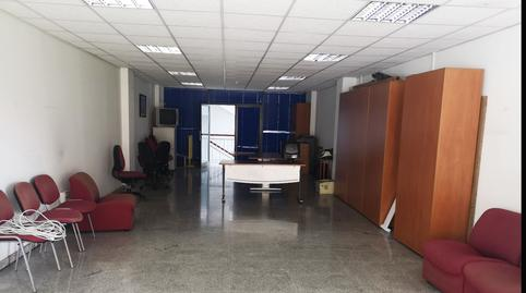 Foto 4 de Oficina en venta en Santa Cruz de la Palma, Santa Cruz de Tenerife