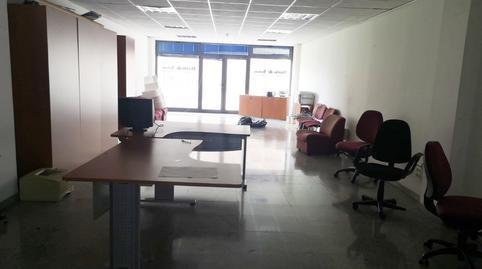 Foto 3 de Oficina en venta en Santa Cruz de la Palma, Santa Cruz de Tenerife