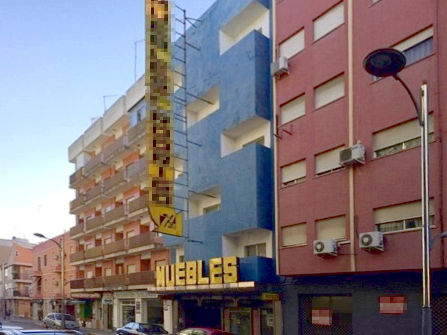 Gebäude  Avenida doctor gómez ferrer. Edificio comercial en calle gómez ferrer del centro de alfafar