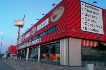 Nave industrial en venta en Labradores Parcela A6, Carrión de los Céspedes
