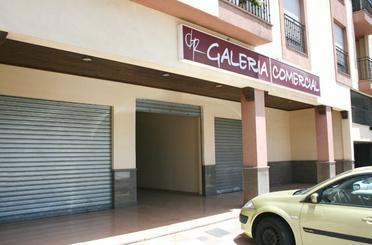 Premises for sale in De Andalucia, 109, Padul