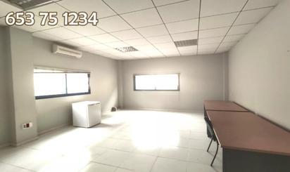 Oficinas de alquiler en El Ajarafe