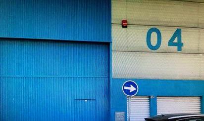 Nave industrial en venta en Calle de la Vía Francesa, 77,  Melilla Capital