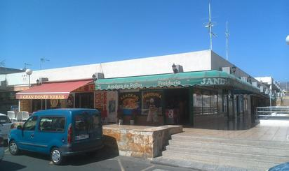 Abstellraum zum verkauf in San Bartolomé de Tirajana