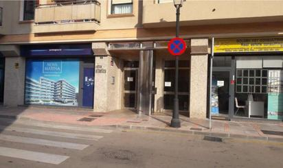 Trastero en venta en Blanca Paloma, Fuengirola