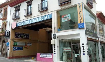 Trastero en venta en Garcia Lorca, La Zubia
