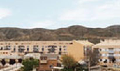 Wohnung zum verkauf in España, Cadrete