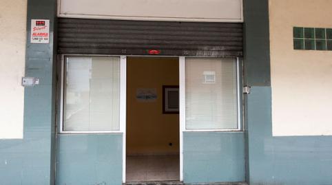Foto 2 de Local en venta en Ayega, 14 Ortuella, Bizkaia