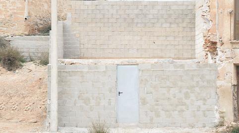 Foto 2 de Terreno en venta en Eras de la Cosa, 26 Alcañiz, Teruel