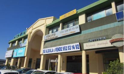 Oficines en venda a Málaga Capital