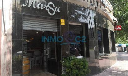 Inmuebles de INMO C2 de alquiler en España