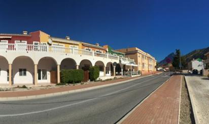 Wohnungen zum verkauf in Orxeta