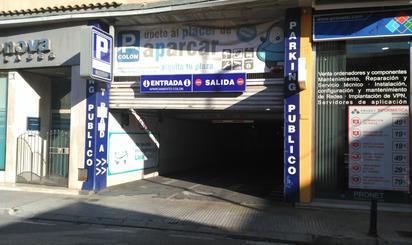 Garaje de alquiler en Calle Alzira, 26, Gandia