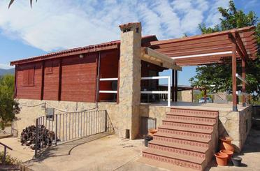 Haus oder Chalet zum verkauf in Vilanova d'Alcolea