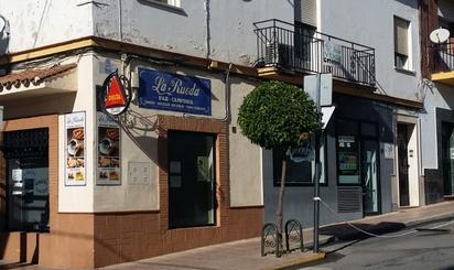 Edificio en venta en Calle Virgen de la Paz, Ronda
