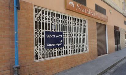 Local de alquiler en Alicante / Alacant